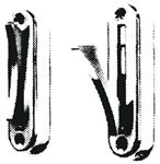 Strybuc Industries 829C CLOTHES HOOK