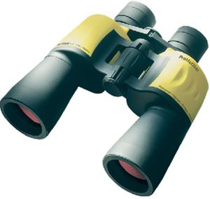 Pro Mariner 11755 WATERSPORT 7 X 50  BINOCULARS