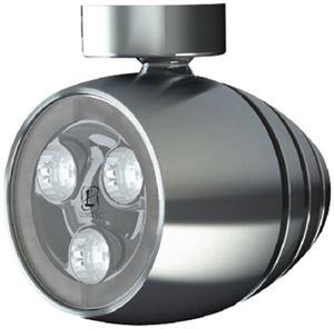 Lumitec 101330 OCTANE LED TOWER LIGHT